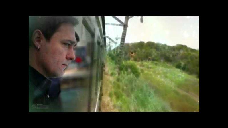Юрий Шатунов - Поезда / арт-видео