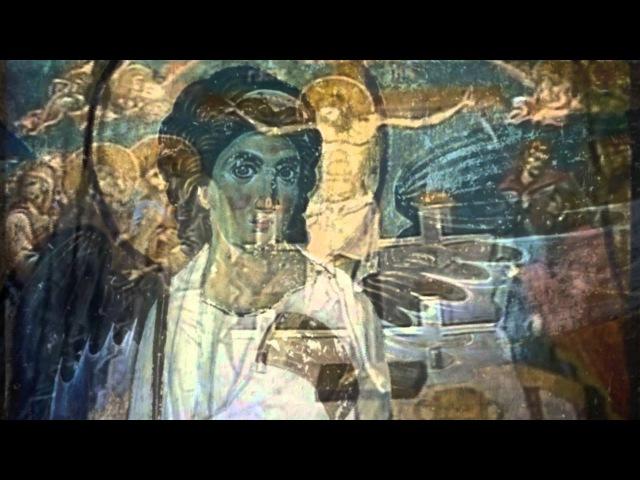 Юлия Славянская - Белый Ангел