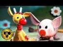 Козленок который считал до десяти Обучающие мультфильмы для детей