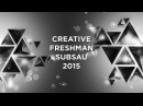 CREATIVE FRESHMAN SIBSAU 2015 | АэроСМИ