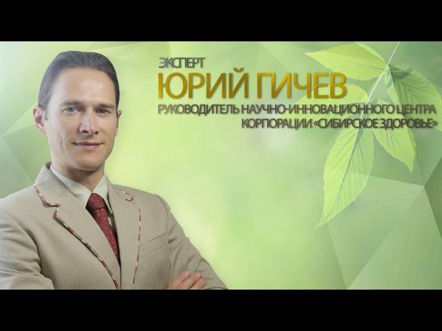 Эксперт Юрий Гичев об ответственности человека за свое здоровье.