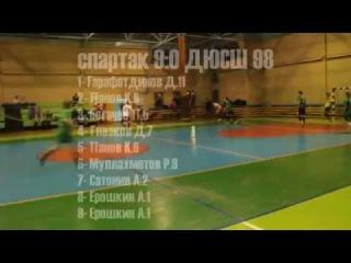 4 тур первенства г.Касли по мини-футболу Спартак - ДЮСШ 98 (Касли) 9:0
