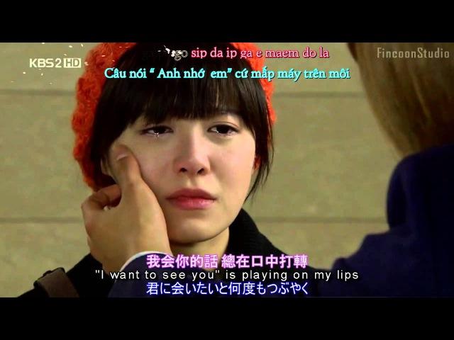 Because I'm Stupid Kim Huyn Joong Kara Engsub Vietsub Chinasub Japansub MV2