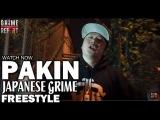 Pakin - Japanese Grime Freestyle @PakinOrSMA #DarkElements