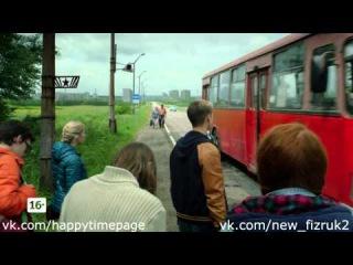 Чернобыль 8 серия анонс