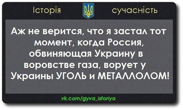 В Россию вывезли треть промышленного потенциала Донбасса, - Порошенко - Цензор.НЕТ 307