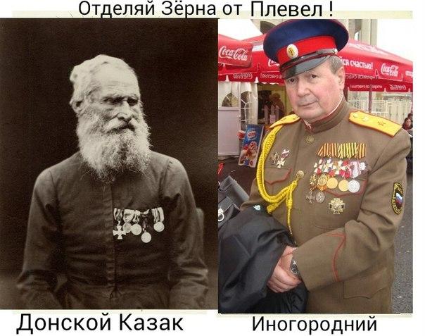 мы казаки ,а не русские - Страница 2 BuBk8MWotN8