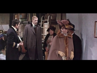 Опасные гастроли. (1969).