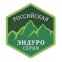 VELOGEARANCE: 23-24 мая Чулково. Velogearance Cup. Сезон 10, 1-2 эпизоды