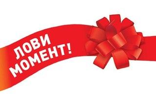 Акция Догхантеров 25.01.14 LxuxqpOJ_jk