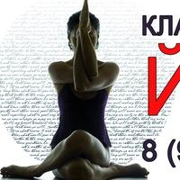 Йога сдерживание сексуальной энергии