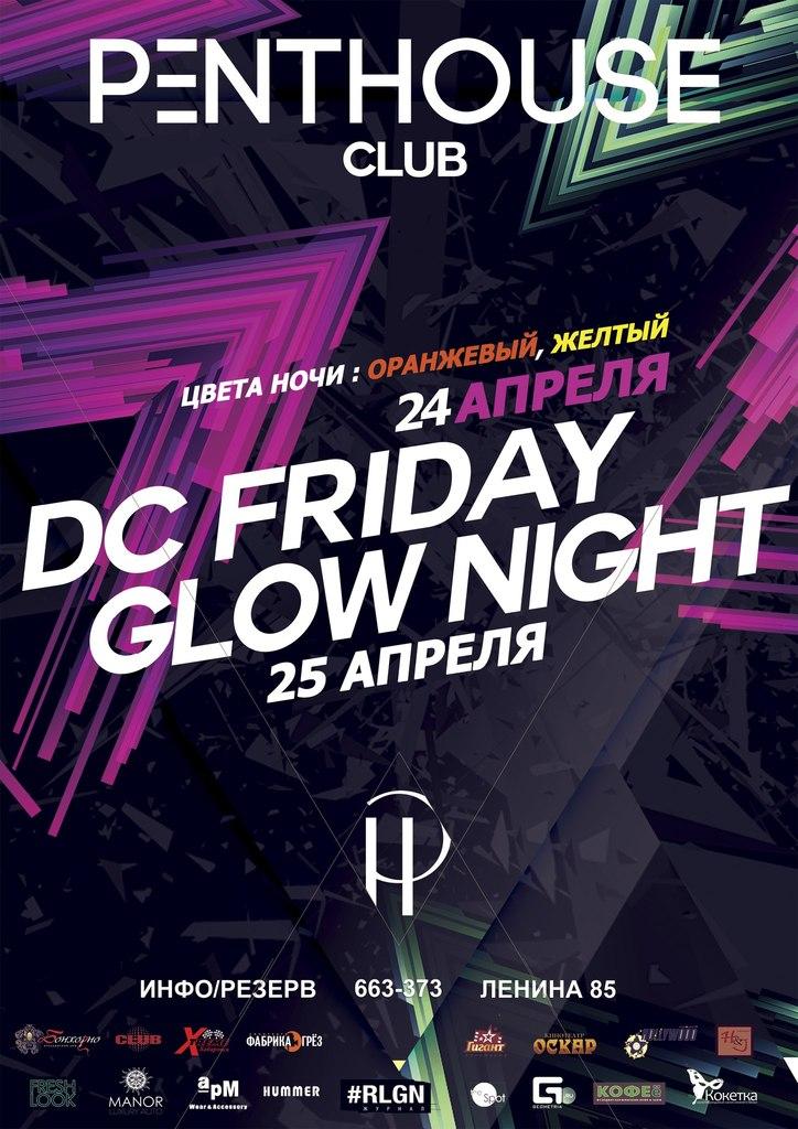 Афиша Хабаровск 2404 DC FRD/2504 Glow Night