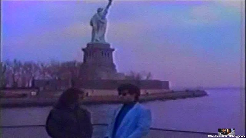 Andy Kouros - Behesh Begoo stereo