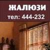 ЖАЛЮЗИ, рулонные шторы -  Магнитогорск