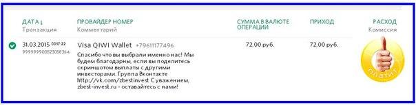 https://pp.vk.me/c624319/v624319527/22f2f/XVZ_zsokkiA.jpg