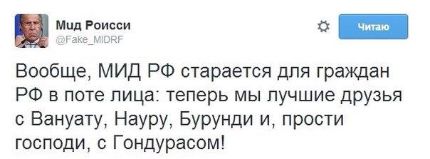 """""""Россия никогда не была настолько непопулярной и лишенной доверия, как сегодня"""", - Бильдт - Цензор.НЕТ 4135"""