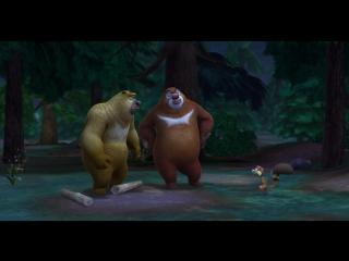 Медведи-соседи Тыквенный монстр