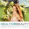 hab. Красота и здоровье