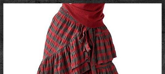 Выкройка юбку в стиле стимпанк