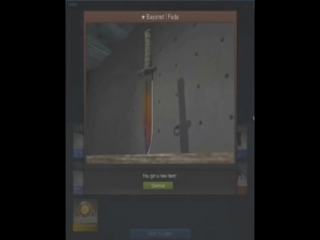 Выпал нож в CS GO прикол