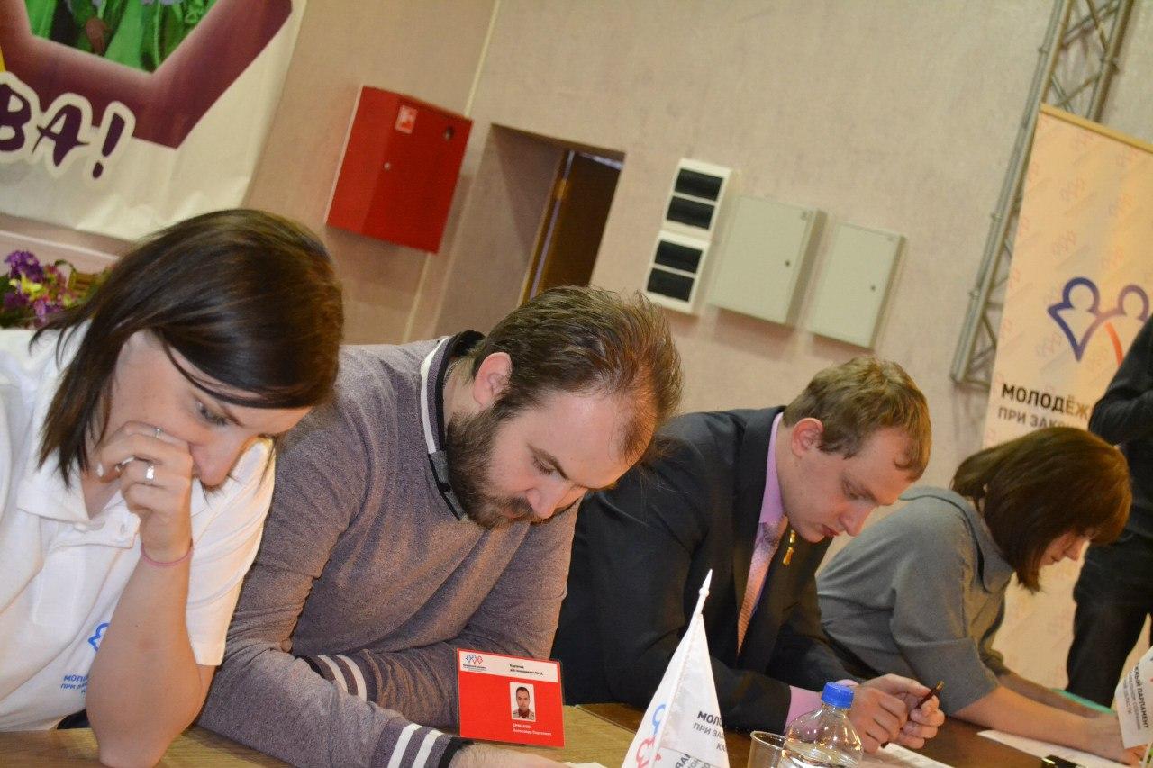 В Людиновском районе пройдет образовательный форум