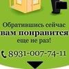 КВАРТИРА ЗЕЛЕНОГОРСК, СЕСТРОРЕЦК, АРЕНДА-ПОКУПКА