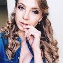 Леночка Смирнова фото #39