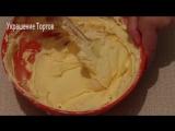 Белково-масляный крем для украшения торта