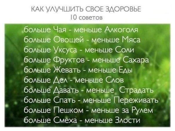 https://pp.vk.me/c624319/v624319878/39f59/9y8wmK3MVNg.jpg