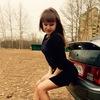 Анастасия Аввакумова