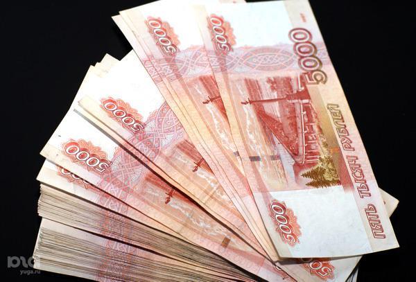 деньги фотографии:
