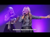 Вовеки - New Beginnings Church &ampquotForever&ampquot by Kari Jobe