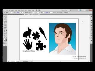 Как работать с инструментом 'перо' в Adobe illustrator