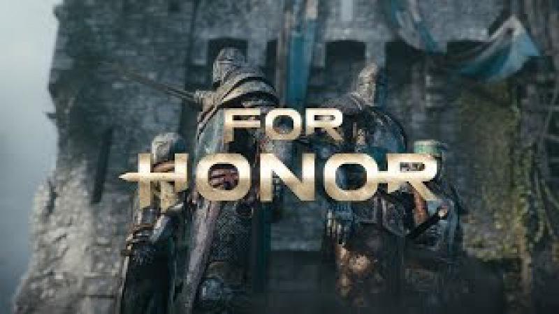 For Honor - Мировая премьера трейлера E3 2015