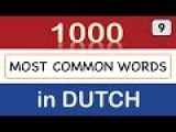Dutch Adjectives Dutch Grammar - lesson 9 1000 most common words in Dutch (word 201-225)