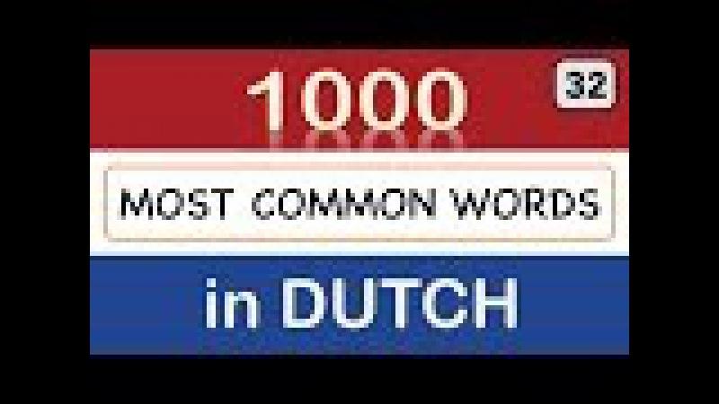 Cursus Nederlands - Werkwoorden 4 / Verbs - 4; lesson 32 - 1000 Dutch Words (776-800)