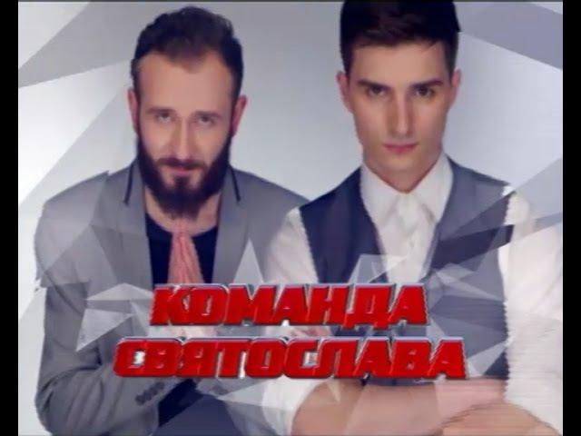 Андрей Лучанко, Мебо Нутсубидзе и Святослав Вакарчук Гуцулка Ксеня - Голос Стра...