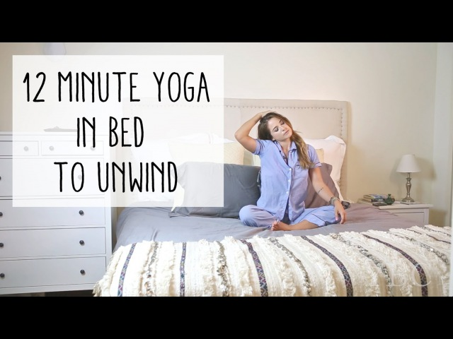 12 Minute Yoga in Bed to Unwind