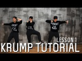 Krump Tutorials Lesson 1 - Stomp