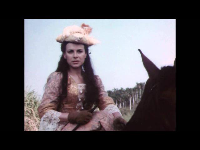 Одиссея капитана Блада - Арабелла (музыка Владимира Баскина)