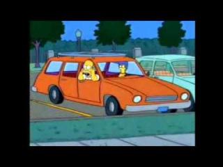Los Simpson-Neeeeeerd
