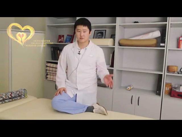 Упражнение от боли в тазобедренном суставе Врач остеопат Евгений Лим