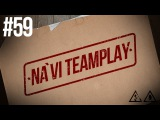 Na`Vi CSGO Teamplay agressive CT round @ de_overpass