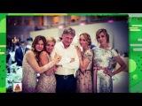 Звездно, дорого, богато — главные свадьбы года - Парк - Первый канал