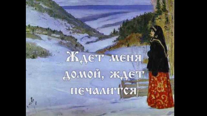 Ой, Мороз, Мороз! текст Oh! Frost, Frost! with lyrics