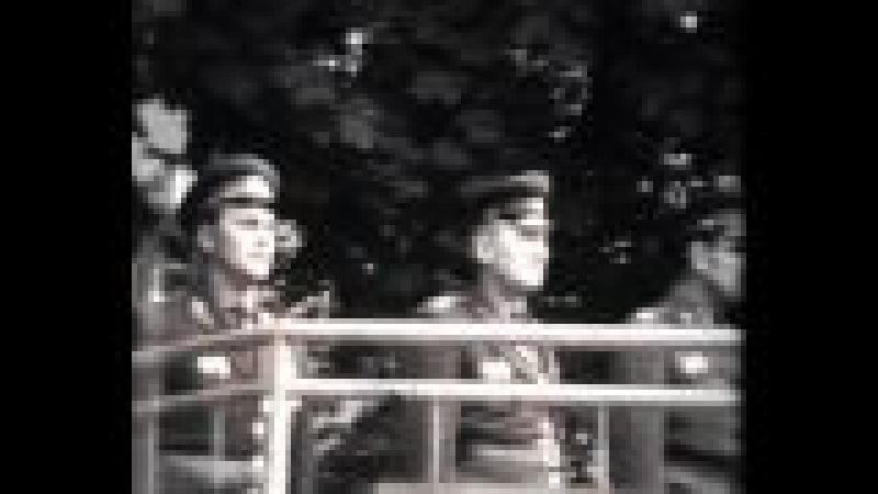 Вурцен 1963-1969 г.г. Прощание со Знаменем части