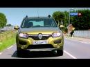 Тест-драйв Renault Sandero Stepway АвтоВести 221