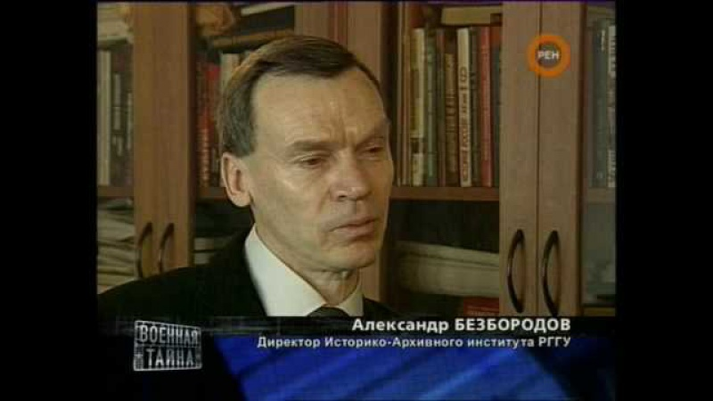 О фальсификации голода 30-х годов в Украине