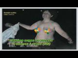 Улетное видео по русски! 6 выпуск 1 сезон HD