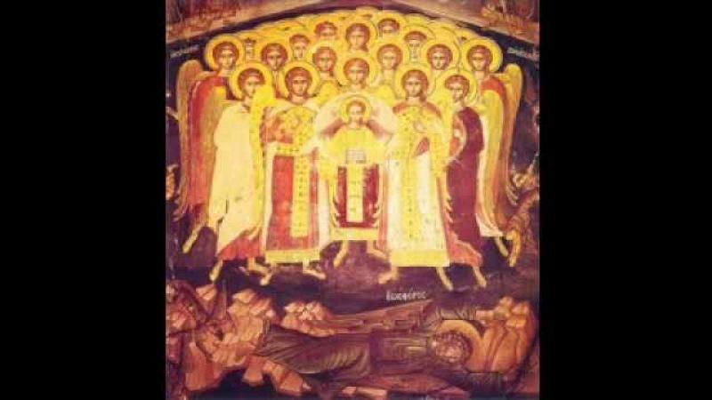 Ныне Силы Небесныя Хор Московского Сретенского монастыря
